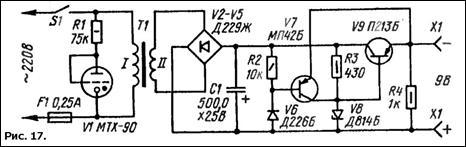 Схема транзисторного бп