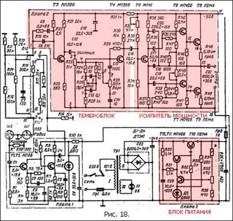 Схема усилителя мощности и