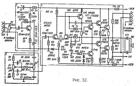 Схема электромегафона